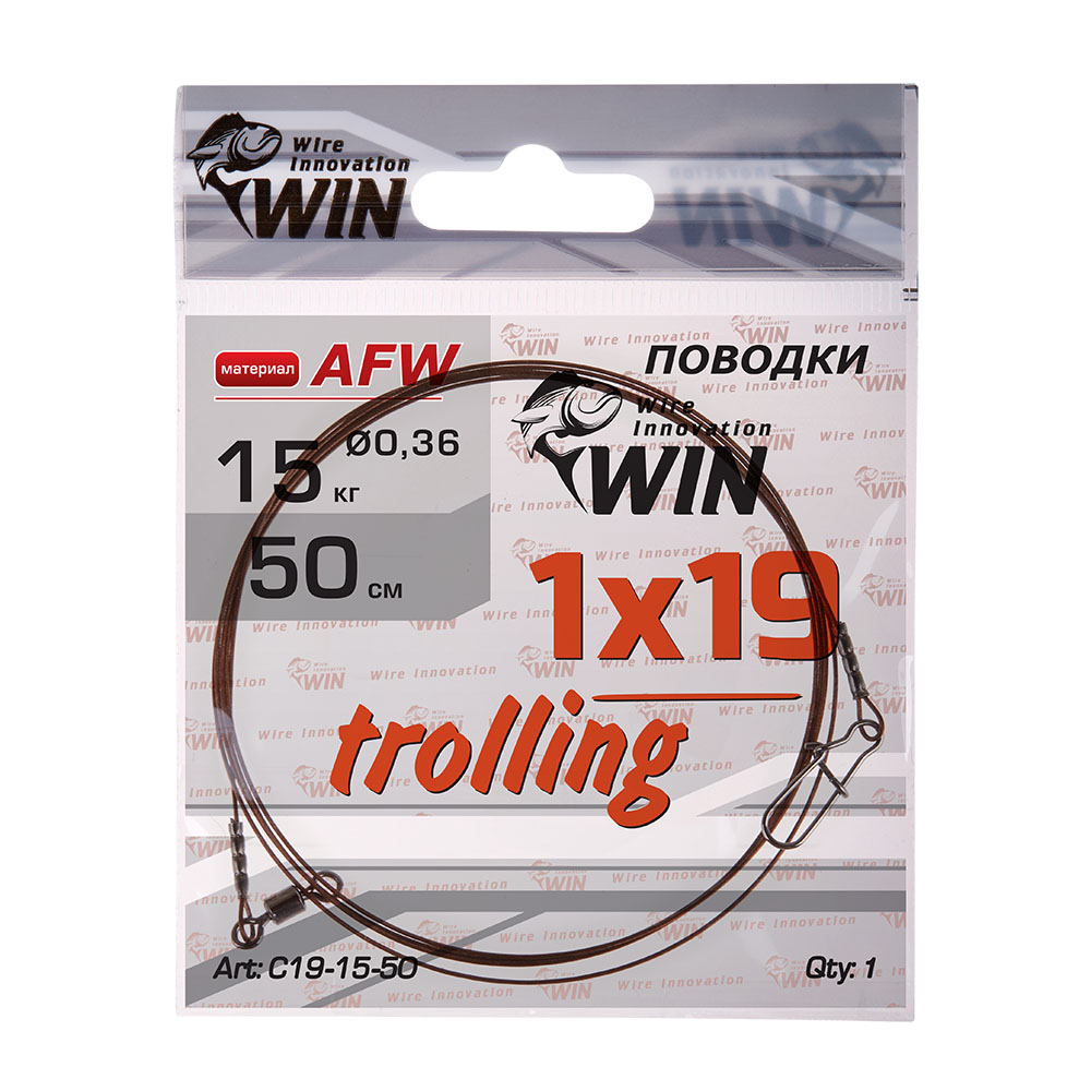 win-1x19trolling-15kg-50cm-1pcs