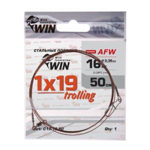 Поводок WIN 1×19 Trolling (AFW) 16кг  50см (1шт)