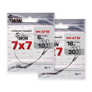 Серия поводков 7x7 (AFW)