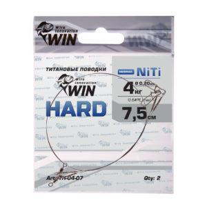 Поводки WIN HARD  4кг  7,5см (2шт)