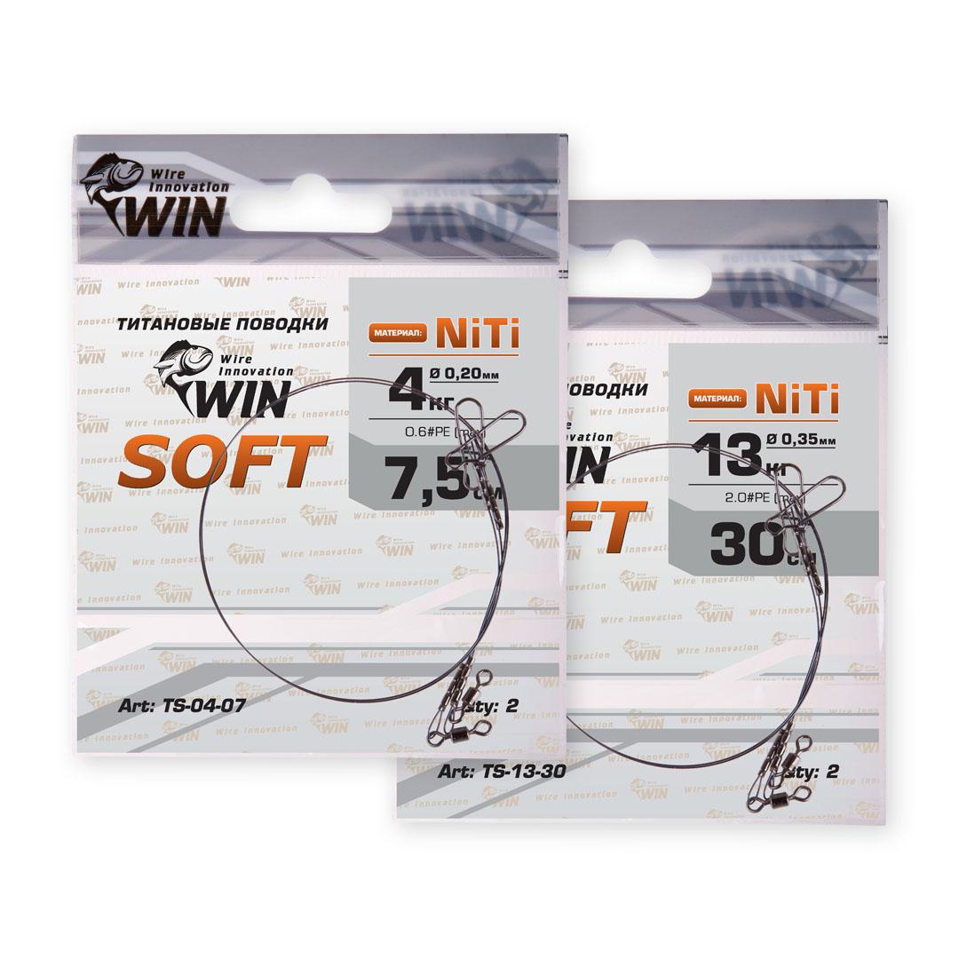 win-soft