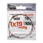 Поводок WIN 1×19 Trolling (AFW) 16кг 100см (1шт)