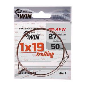 Поводок WIN 1×19 Trolling (AFW) 27кг  50см (1шт)
