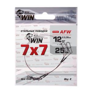 Поводки WIN 7х7 (AFW) 12кг 25см (2шт)