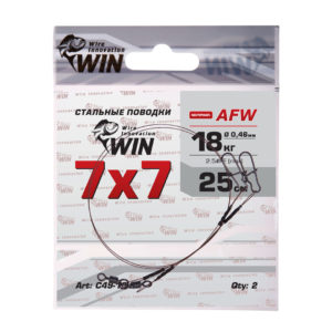 Поводки WIN 7х7 (AFW) 18кг 25см (2шт)