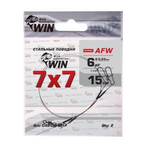 Поводки WIN 7х7 (AFW)  6кг 15см (2шт)