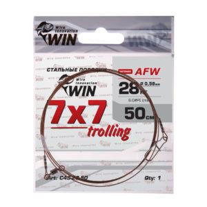 Поводок WIN 7×7 Trolling (AFW) 28кг  50см (1шт)