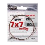 Поводок WIN 7×7 Trolling (AFW) 28кг  80см (1шт)