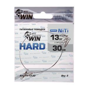 Поводки WIN HARD 13кг 30см (2шт)