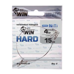 Поводки WIN HARD  4кг 15см (2шт)