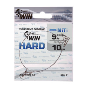 Поводки WIN HARD  9кг 10см (2шт)